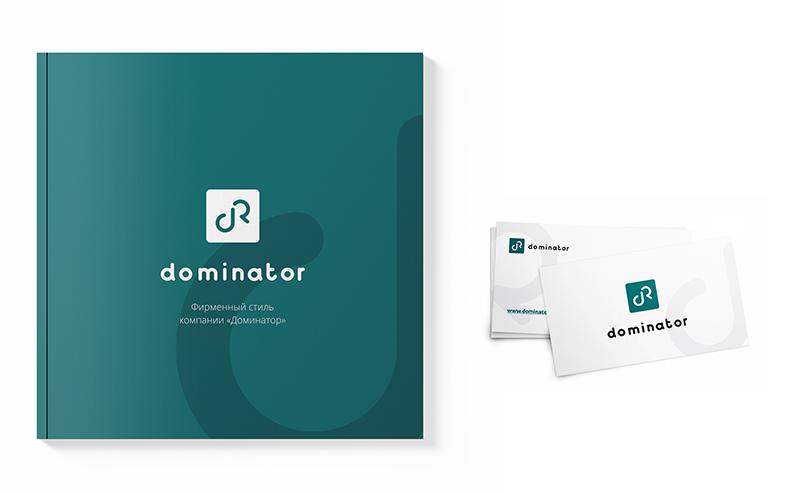 Розробка фірмового стилю Dominator