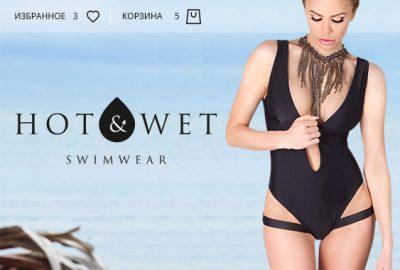 Монобрендовий інтернет-магазин Hot&WetSwimwear