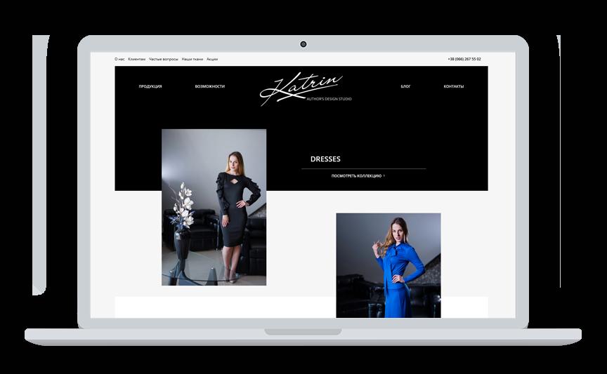 Сайт-каталог ательє Katrin-Studio