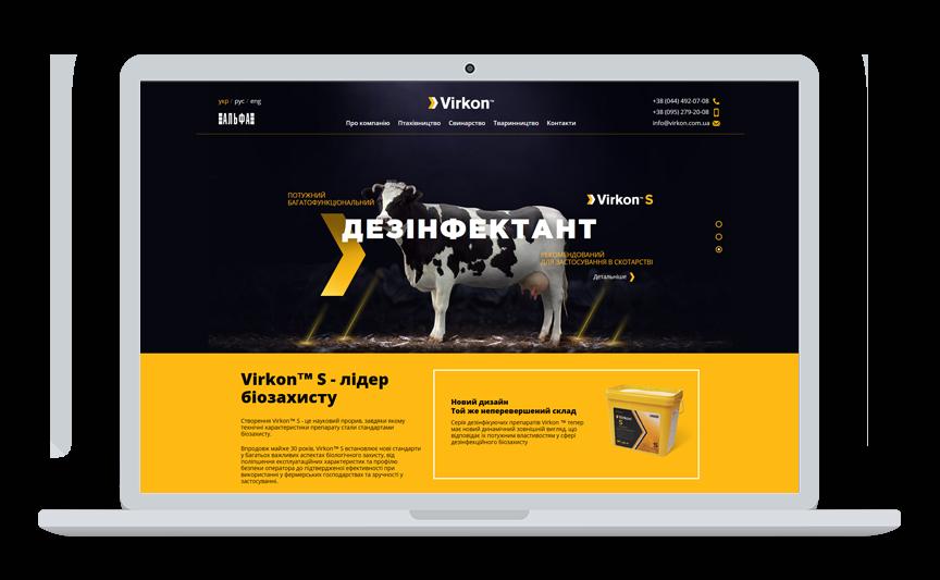 Дизайн сайту-презентації дезінфікуючого засобу Virkon™S