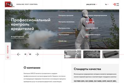 Корпоративний сайт компанії Юпеко